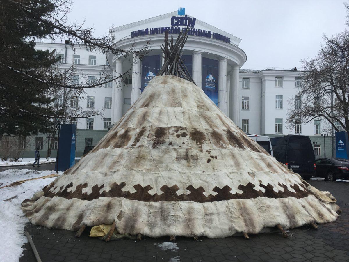 ООО «Комплексные системы безопасности» и  IV Международный арктический форум.