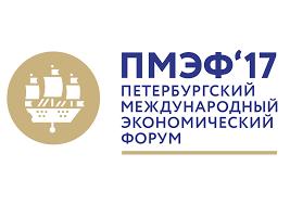 ООО «Комплексные системы безопасности» и ПМЭФ-2017
