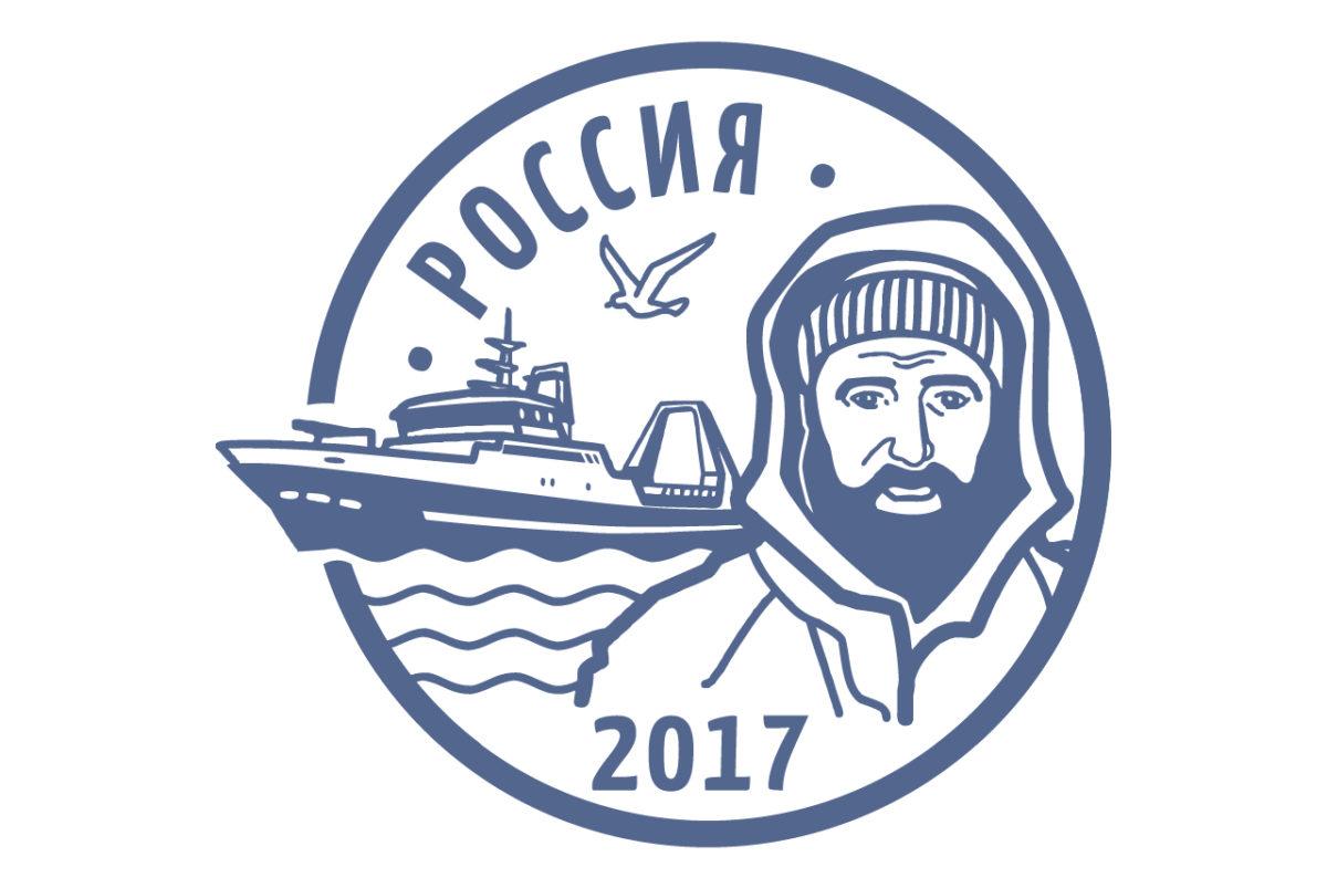 ООО «Комплексные системы безопасности» и  Международный рыбопромышленный форум 2017