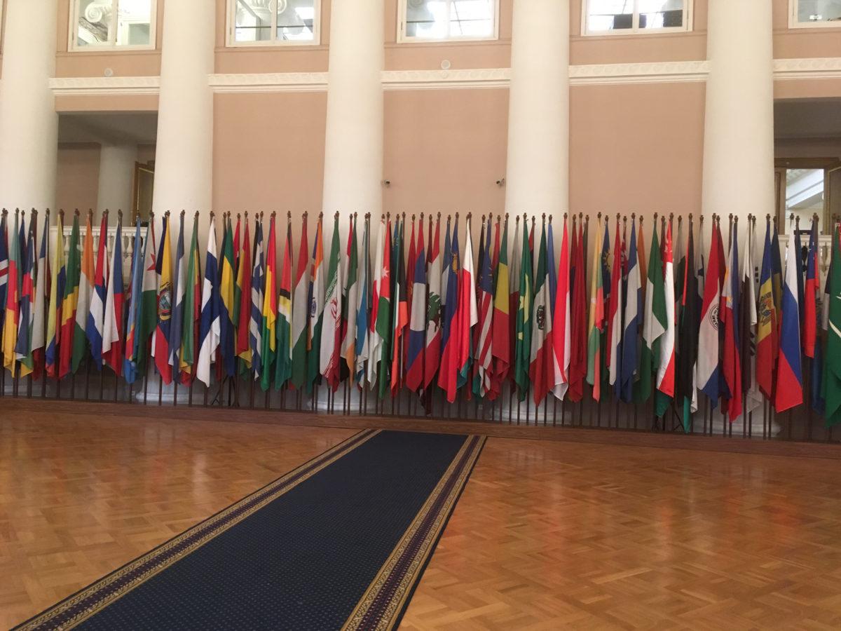 137-я Ассамблея Межпарламентского союза