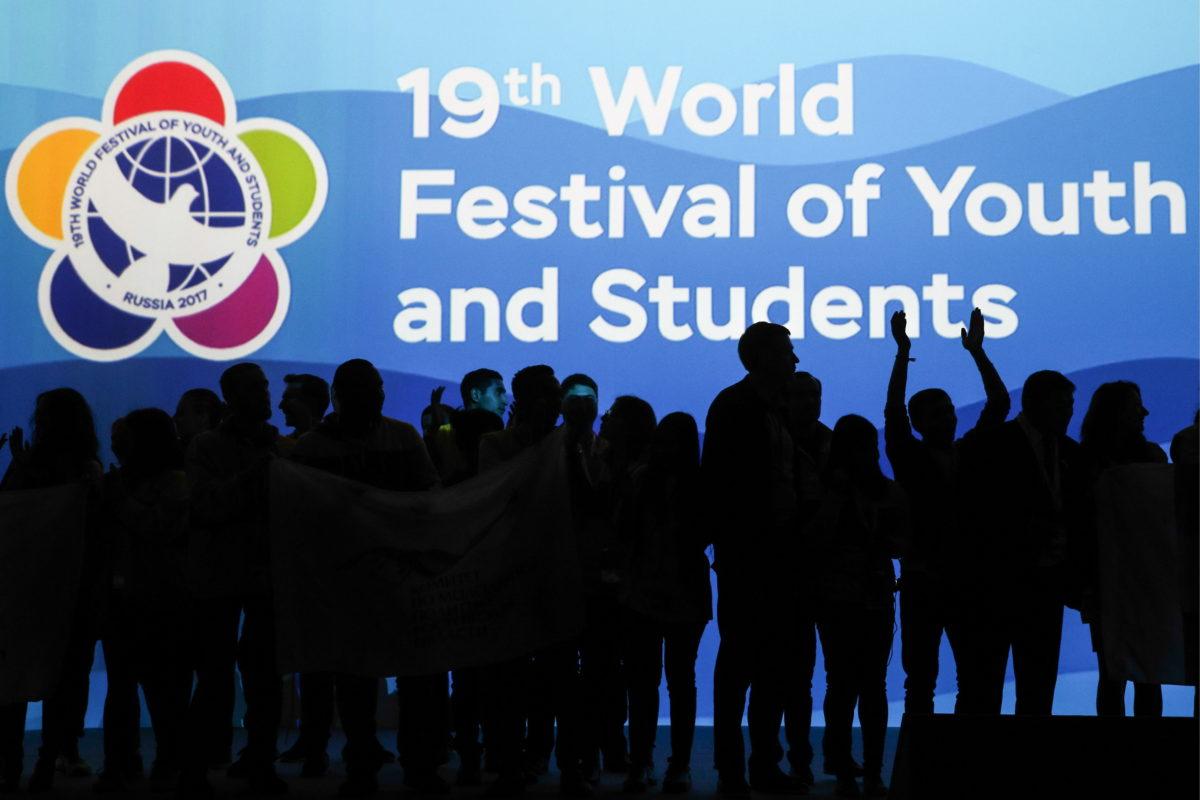 ООО «Комплексные системы безопасности» и  XIX Всемирный Фестиваль Молодежи и Студентов