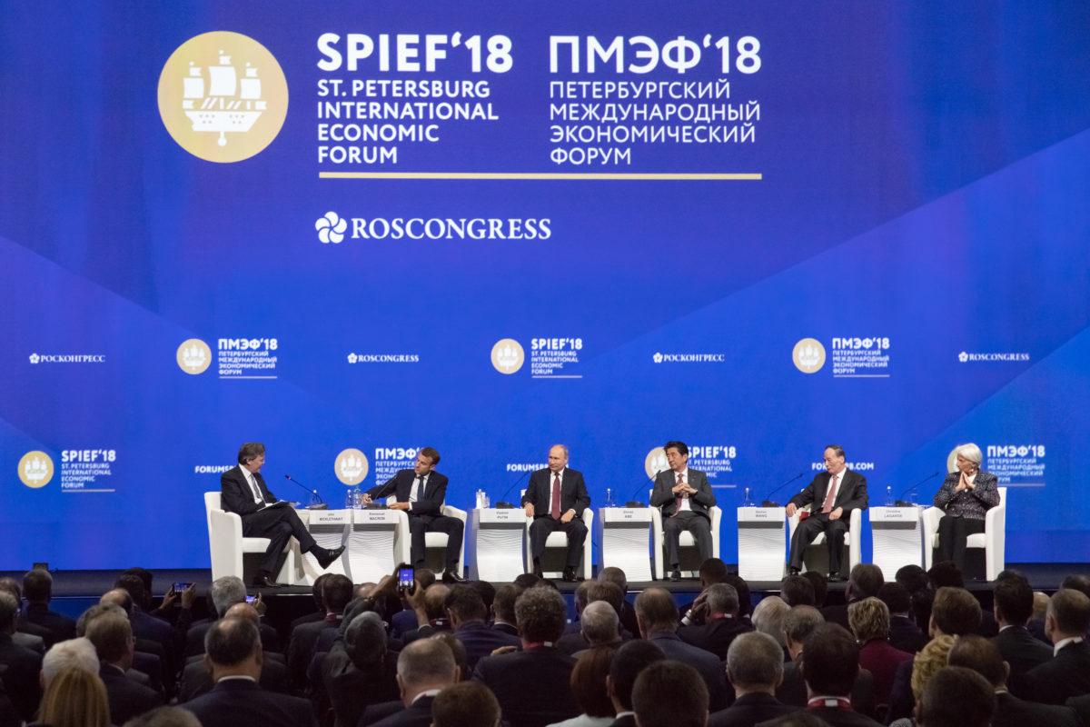 ООО «Комплексные системы безопасности» подвело итоги участия  в Петербургском международном экономическом форуме 2018 года.