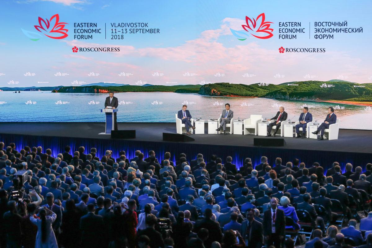 ООО «Комплексные системы безопасности» и Восточный экономический форум 2018