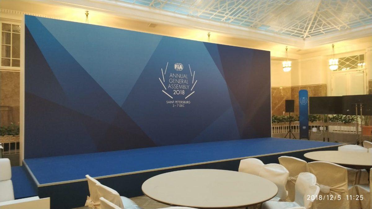 ООО «Комплексные системы безопасности» и Генеральная Ассамблея Международной Автомобильной Федерации (FIA)