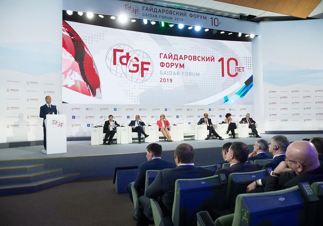 ООО «Комплексные системы безопасности» и  Х Гайдаровский форум «Россия и мир»