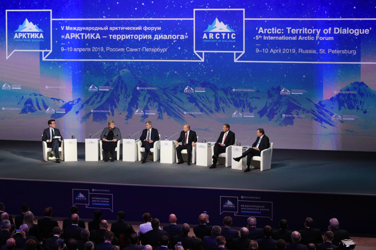 ООО «Комплексные системы безопасности» и  Международный арктический форум