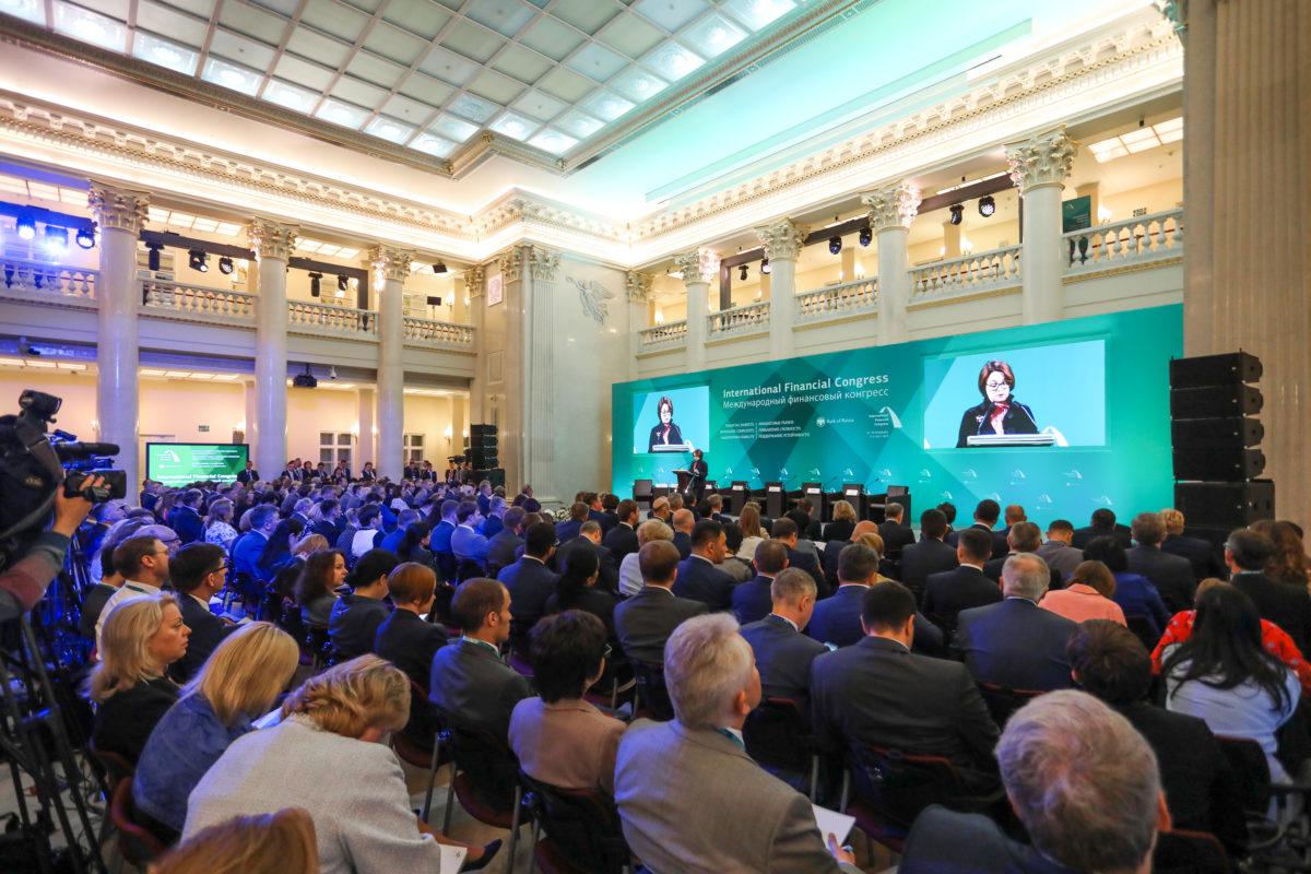 ООО «Комплексные системы безопасности» и XXVIII Международный финансовый конгресс