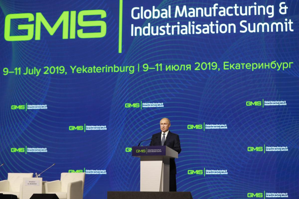 ООО «КСБ» и Глобальный саммит по производству и индустриализации (GMIS — 2019)