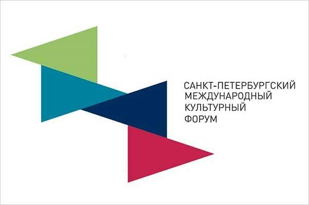 ООО «Комплексные системы безопасности» и VIIIСанкт-Петербургский международный культурный форум.